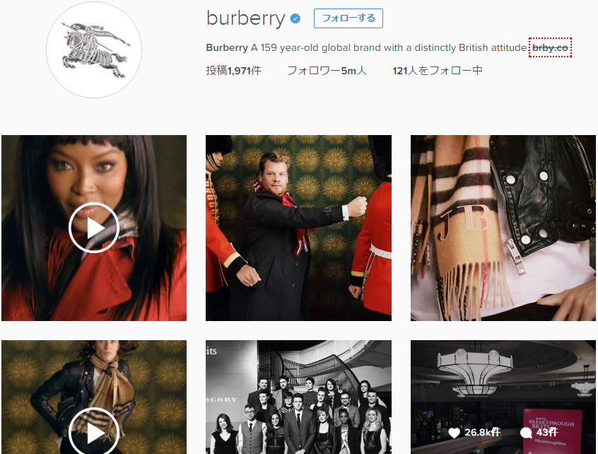 digital tactics of burberry
