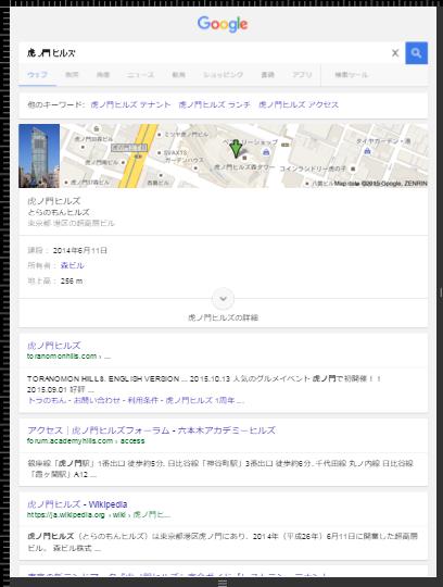 googletablet02