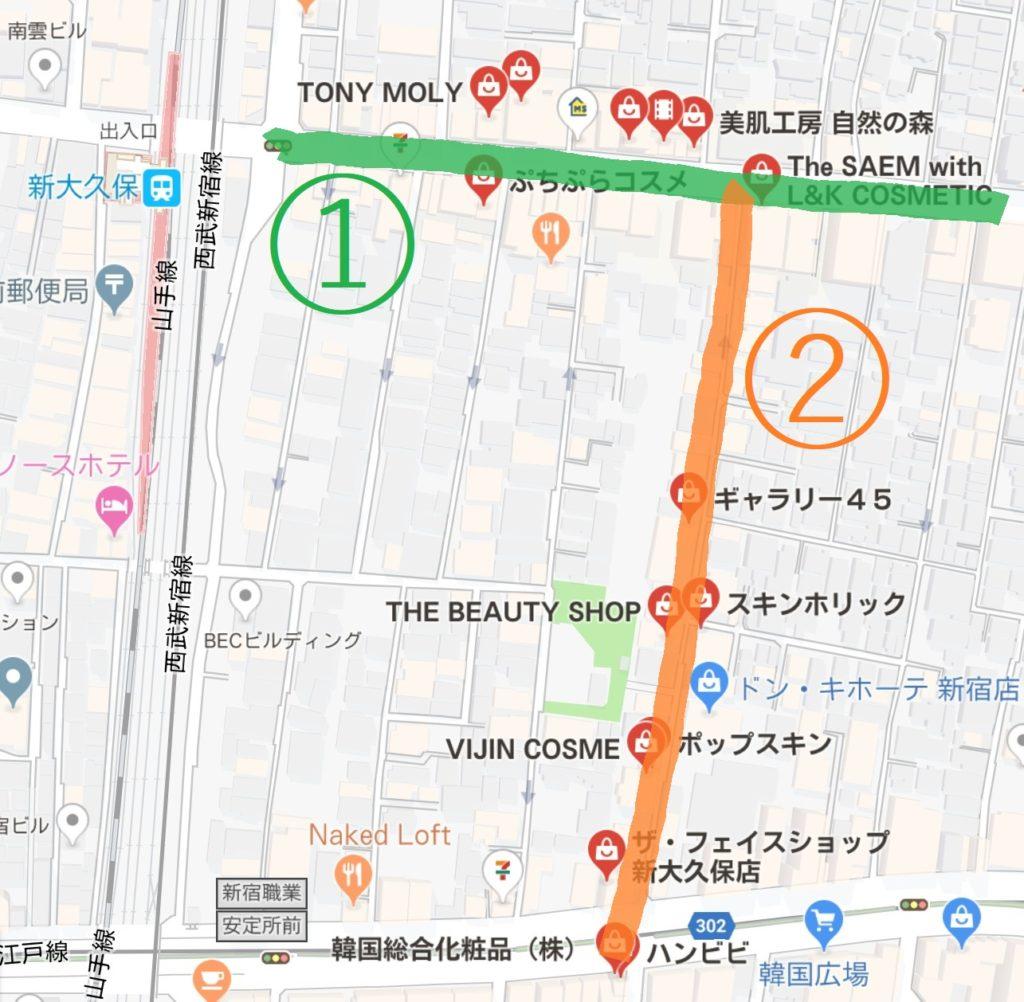 新大久保の韓国コスメショップ - Google マップ