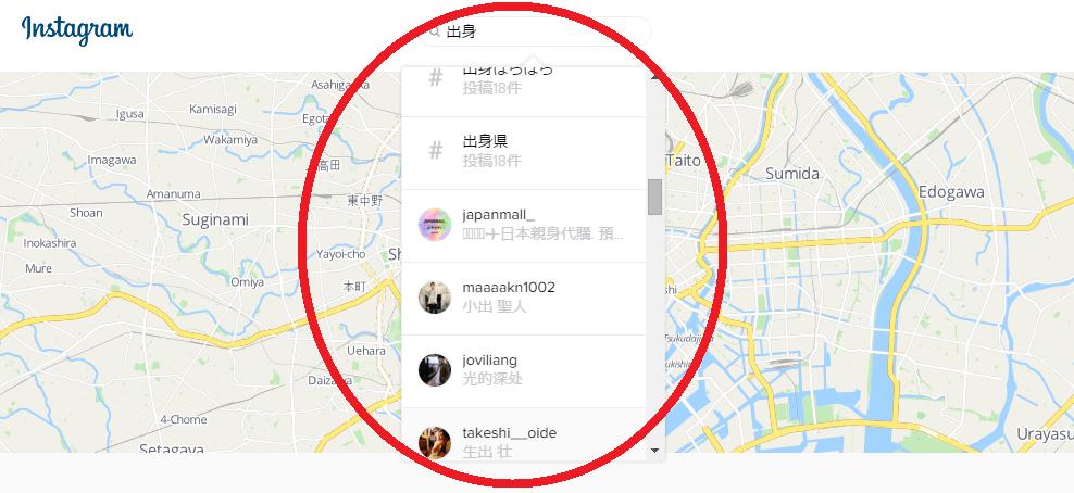 Instagram user profile