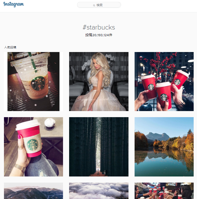 Instagram03