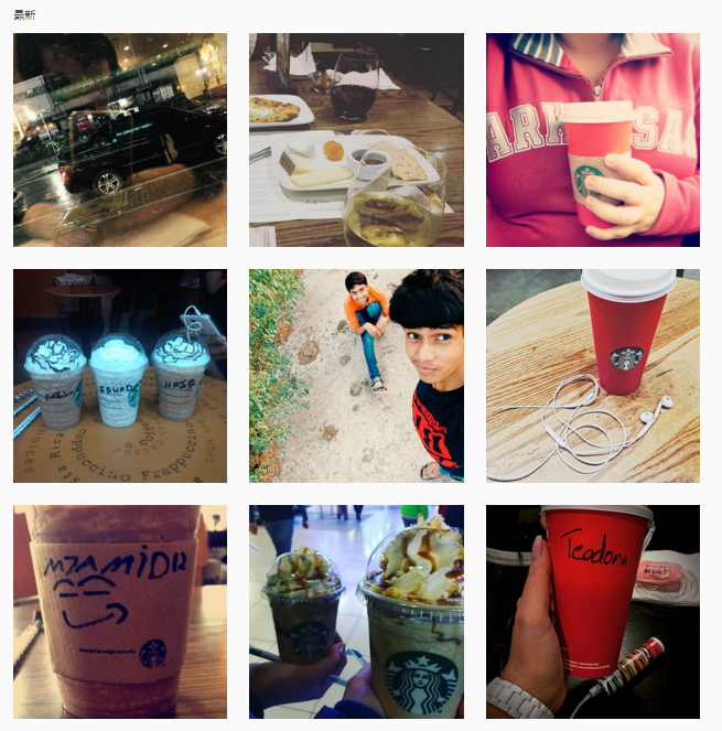 Instagram04
