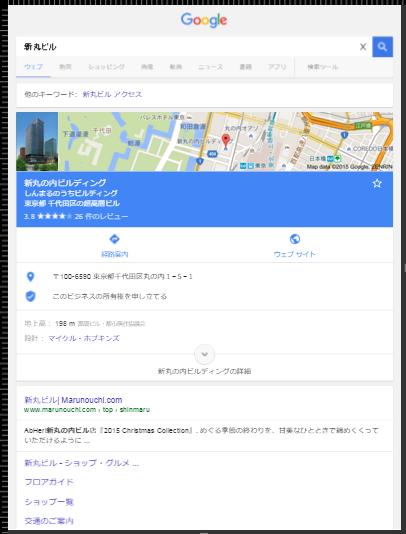 googletablet01