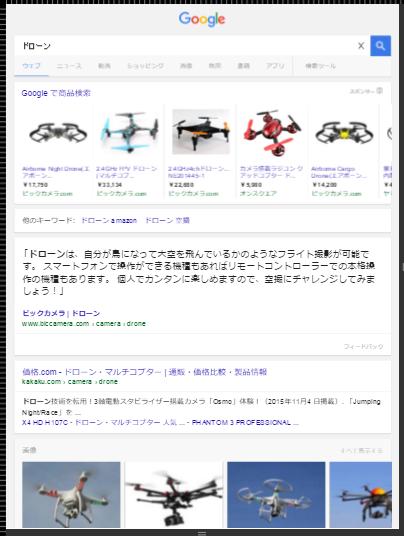 googletablet04