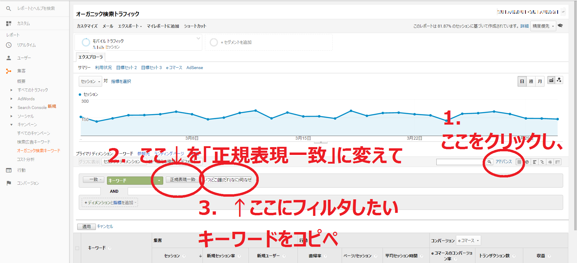 Google Analytics 04